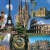 Гид по достопримечательностям Европы