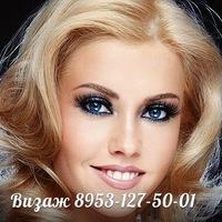 Причёски макияж тамбов