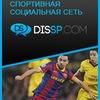 DISSP.COM-спортивная социальная сеть