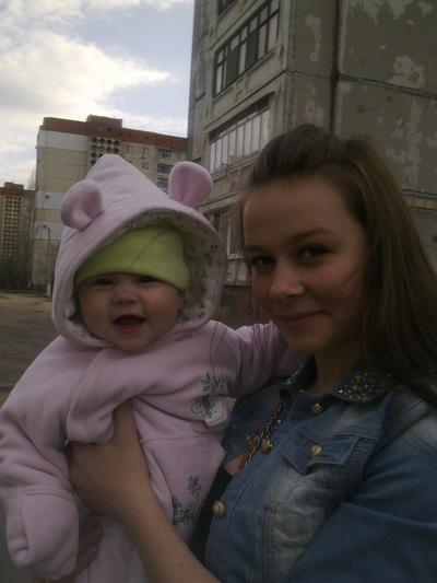Алина Савчук, 5 декабря , Николаев, id26690614