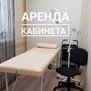 Объявление от Ольга - фото №1