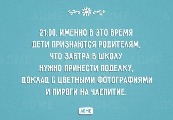 https://pp.vk.me/c7011/v7011038/f121/lRuzmrp6ILw.jpg