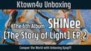 Ktown4u Unboxing SHINee 6th Album 'The STORY of LIGHT' EP 2 샤이니 6집 언박싱