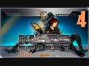 Mass Effect | Jane Shepard | 4. Liara T'Soni