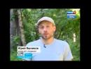 Продолжение истории про Уму Турман в программе Вести-Иркутск