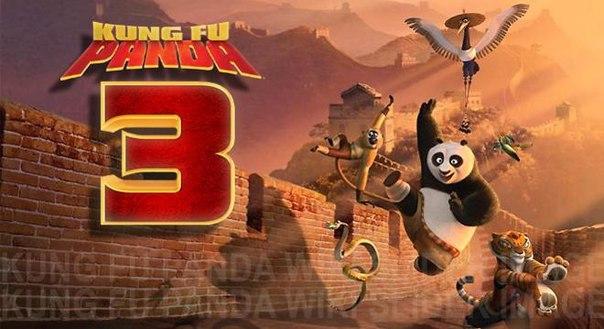 дата выхода кунг фу панда 3
