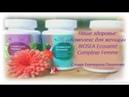Наше здоровье: Комплекс для женщин Биоси
