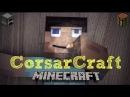 Corsar - Один из лучших серверов minecraft 1.7.2
