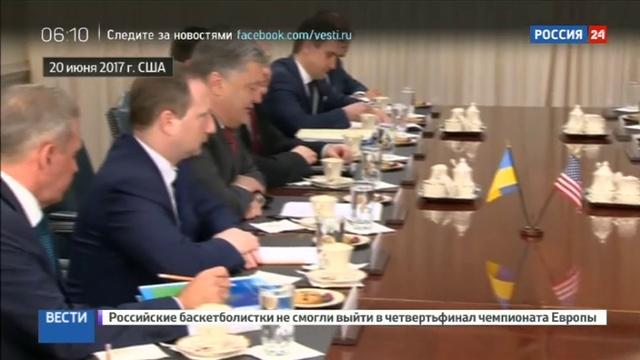 Новости на Россия 24 • Порошенко признался, что еще в армии мечтал о Пентагоне