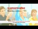 Единый семинар для руководителей и бухгалтеров