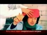 МПТРИ - Кобзон (cover) (авт.песни-Юрий Соболев).mp4