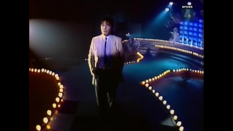 Turi Lajos - Midnight Lady (1984)