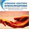 ЗАО РостАгроЭкспорт Клиника доктора Александрова