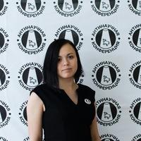 Кристина Соверченко