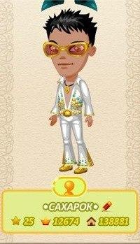 Чит на аватарию на золото