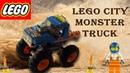 Lego City MONSTER TRUCK 60180 Собираем конструктор Лего с Лёлей