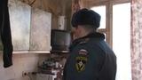 Сотрудники МЧС провели рейд по квартирам неблагополучных семей