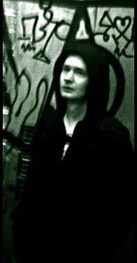 Mr Nobody, 23 июня 1993, Пермь, id212617556