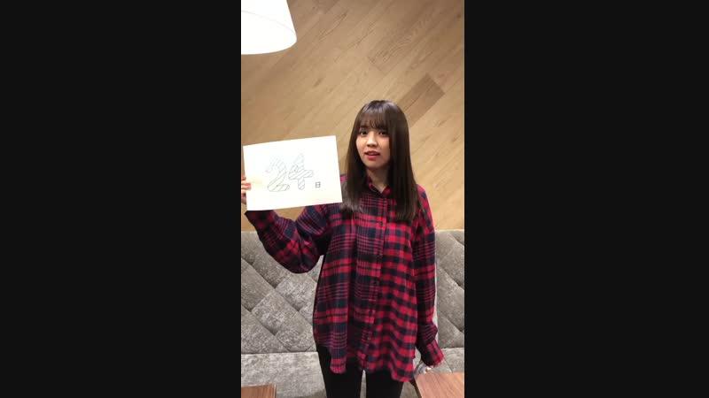 【小林由依1st写真集「感情の構図」発売まであと24日。小林由依さんより動画でもお伝えさせていただきます🎬 よろしくお願いします👻】