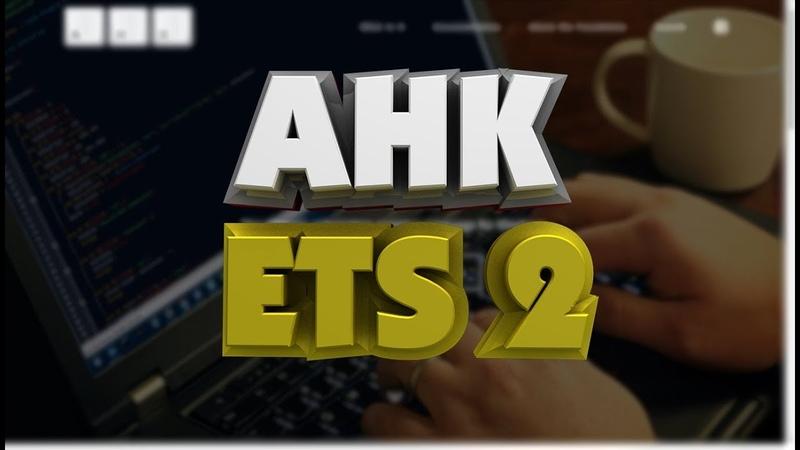 AHK ETS 2