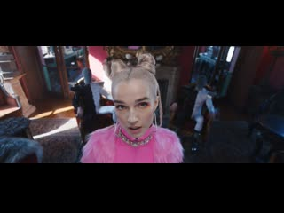 Poppy - scary mask (feat. the fever 333) (2019)