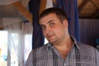 Дмитрий Трукшин
