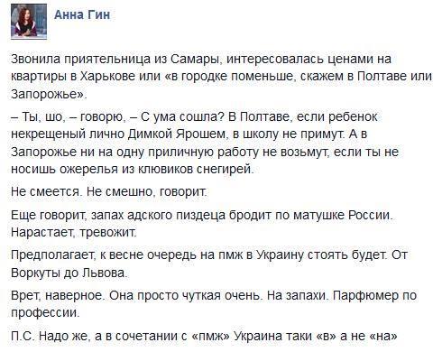 """На Донбассе террористы сегодня вели """"беспокоящий огонь"""", - пресс-центр АТО - Цензор.НЕТ 9804"""