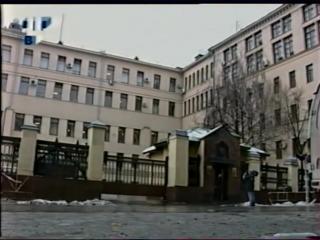 staroetv.su / События. Время московское (ТВЦ, 21.01.2001)