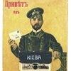 """УкрГрандТур"" - путешествия по Украине!"