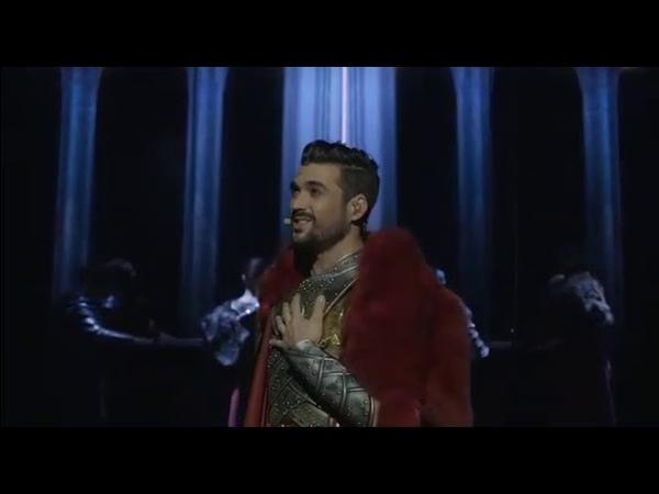 La Légende du Roi Arthur - Je Me Relève