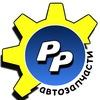 PitPak.ru, автозапчасти в Туле