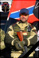 Разные группы боевиков ведут беспорядочную стрельбу в Донецке, воюя между собой, - ИС - Цензор.НЕТ 3718