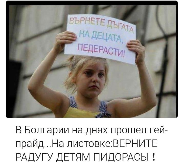 https://pp.userapi.com/c849332/v849332468/53298/tvIZIo2iEyo.jpg