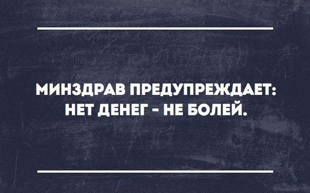 https://cs541603.vk.me/c543101/v543101139/50d3d/jUk6PqlKehk.jpg