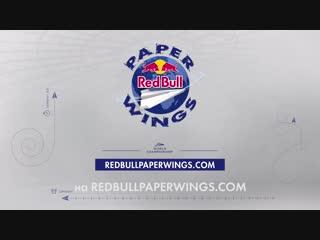 Red bull: paper wings 2019