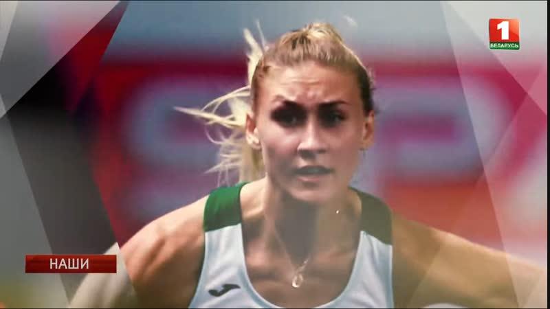Анонс чемпионка Европы Эльвира Герман. НАШИ