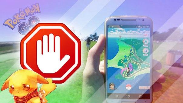 Создатели Pokemon GO начали блокировать игроков