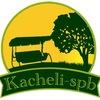 Интернет-магазин Kacheli-spb.ru