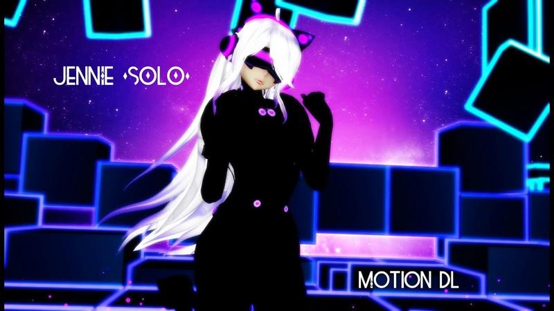 【MMD】JENNIE SOLO