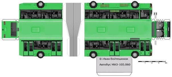 Автобус гармошка