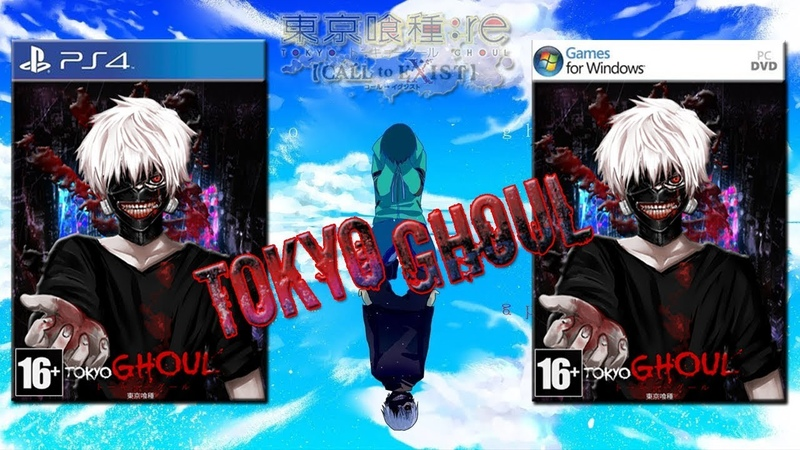 GAME 2018 ►TOKYO GHOUL:RE CALL to EXIST
