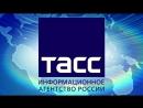 Десять лучших моногородов России