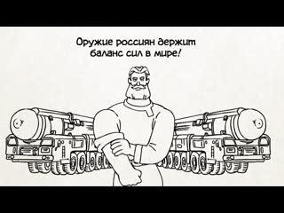 Вежливые русские — с чего все началось? (серия 35)