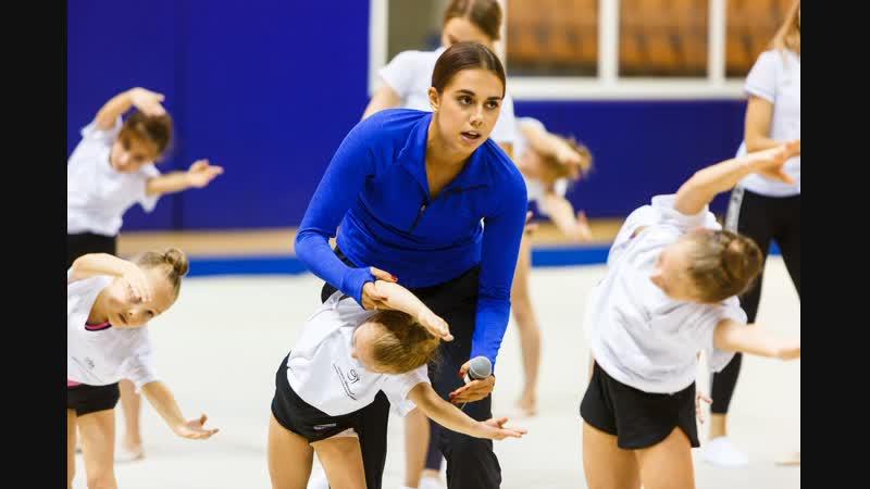 Мастер-класс Олимпийской чемпионки по художественной гимнастике Маргариты Мамун
