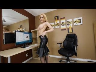 Katie banks - office fling