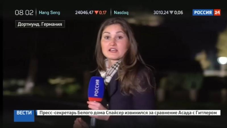 Новости на Россия 24 Взрывы у автобуса Боруссии не теракт а покушение на убийство