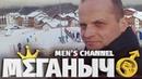ИСТОРИЯ ДЕРЕВЕНСКОГО ПАРНЯ И РСП ч2 ⚤ мужской канал онлайн-курс