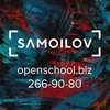 Фотошкола OpenSchool.biz в Казани. Фотокурсы.