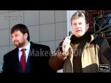 Денис Пушилин и мэр Макеевки выступили на празднике в Макеевке