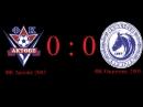 ФК Актобе 2005 - ФК Окжетпес 2005 1тайм